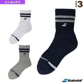 [バボラ テニス・バドミントン ウェア(メンズ/ユニ)]ショートソックス/ユニセックス(BAB-S703)