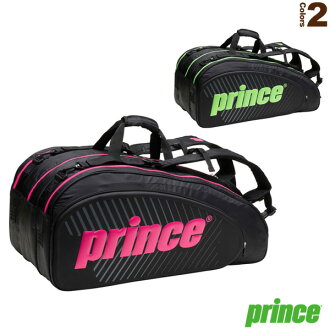 [王子网球包]球拍包9条装(TT701)