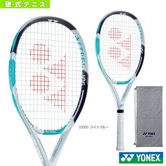 [Yonex tennis racket] アストレル 105/ASTREL 105 (AST105)