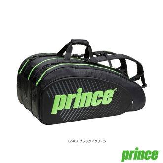 [Prince tennis bag] racket bag 15 Motoiri (TT700)