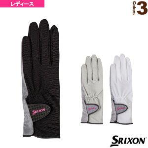 [スリクソン テニス アクセサリ・小物]テニスグローブ/両手セット/手のひら側穴なしタイプ/レディース(SGG0700)手袋