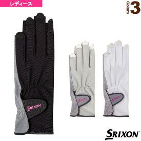 [スリクソン テニス アクセサリ・小物]テニスグローブ/ネイルスルータイプ/両手セット/手のひら側穴あきタイプ/レディース(SGG0720)手袋