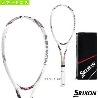 [スリクソンソフトテニスラケット] SRIXON F 950/ スリクソン F 950 (SR11706)