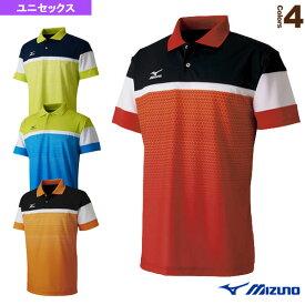 [ミズノ テニス・バドミントン ウェア(メンズ/ユニ)]ゲームシャツ/ユニセックス(62JA7015)