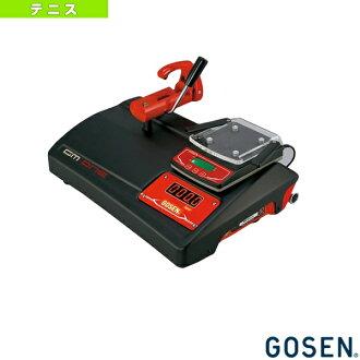 搖擺重量測量機器/網球·羽球兼用(GM01)