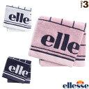 Ele-eac4721-1
