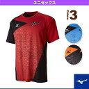 [ミズノ テニス・バドミントン ウェア(メンズ/ユニ)]JAPAN半袖Tシャツ/2017年ソフトテニス日本代表応援/ユニセックス(62JA7X82)
