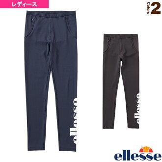 [エレッセオールスポーツアンダーウェア] / Lady's (EW47205) with leggings underwear / ball pocket