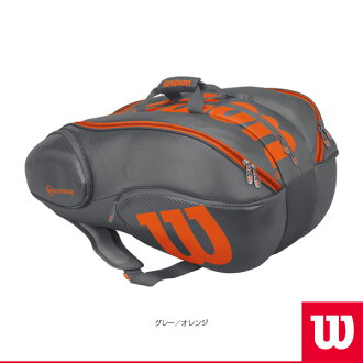 [Wilson tennis bag] beginning of June, 2017 Vancouver 15PK BURN REVERSE/ 15, Vancouver pack barn reverse / racket 15 Motoiri (WRZ844715)