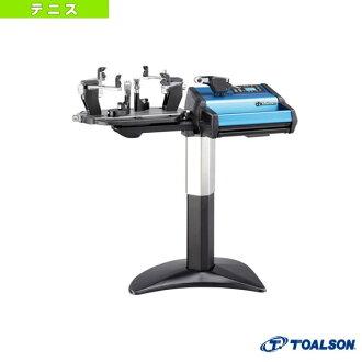[트아르손테니스・배드민턴 스트링 머신][우송료견적]TOALSON 240 Z/전동 스트링 머신(15017240)