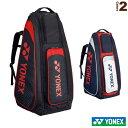 Ynx bag1819 1