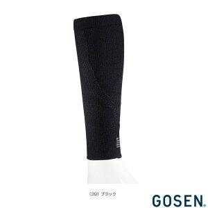[ゴーセン オールスポーツ サポーターケア商品]段階着圧サポーター(FR1700)(コンプレッション)