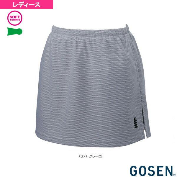 [ゴーセン テニス・バドミントン ウェア(レディース)]スカート/インナースパッツ付/レディース(S1703)