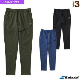 [バボラ テニス・バドミントン ウェア(メンズ/ユニ)]Flagship Line/フラッグシップライン/エンボスパンツ/ユニセックス(BAB-5752P)