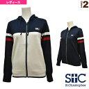 Stc-stc-agw6023-1