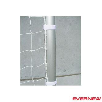 [Eve new oar sports facilities, equipment] tape /20 Motoiri (EKU027) for the goal net installation