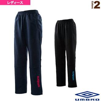 [安浴缸足球服装(女子的)]WM干燥运动衫长裤子/女士(UCA2748W)