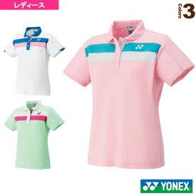 76d87f99988b18 ポロシャツ/スリムタイプ/レディース(20395)《ヨネックス テニス・バドミントン ウェア(レディース