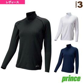 [プリンス オールスポーツ アンダーウェア]ロングスリーブシャツ/インナー/レディース(UW820)インナー