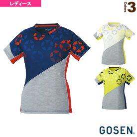 [ゴーセン テニス・バドミントン ウェア(レディース)]星柄ゲームシャツ/レディース(T1811)