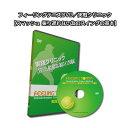 Flt dvd3003 1
