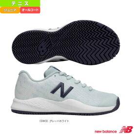 [ニューバランス テニス ジュニアグッズ]KC996/オールコート用/ジュニア(KC996)
