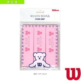 [ウィルソン テニス アクセサリ・小物]PRO OVER GRIP BEAR PINK/プロオーバーグリップ/ウィルソンベアー/3本入(WRZ4020BP)グリップテープ