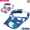 [低Che(roche)網球·羽球服裝(女子的)]遮陽罩/女士(R8S54Z)