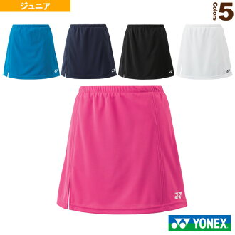 [Yonex tennis youth goods] / girls with skirt / inner spats / both sides pocket with (26046J)