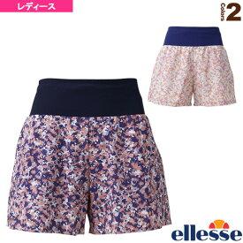 [エレッセ テニス・バドミントン ウェア(レディース)]ダブルクロスショーツ(P)/Double Cloth Short/レディース(EW28109P)
