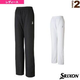 [スリクソン テニス・バドミントン ウェア(レディース)]ライトパンツ/レディース(SDF-5881W)テニスウェア女性用