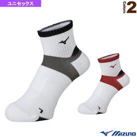 [ミズノ テニス・バドミントン ウェア(メンズ/ユニ)]ソックス/ショート/ユニセックス(62JX8001)バドミントンウェア男性用靴下