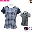 Stc stc ahw2065 1