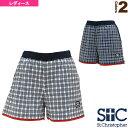 Stc stc ahw2066 1