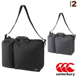 Racketplaza   Canterbury oar sports bag  3WAY BAG 3WAY bag (AB08230 ... c415d9a7946cb