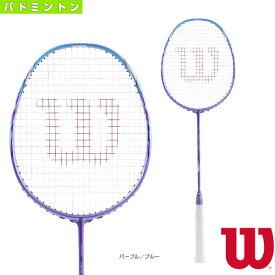 [ウィルソン バドミントン ラケット]FIERCE CX 5600 W-ing/フィアース CX 5600 ウイング(WRT8871202)