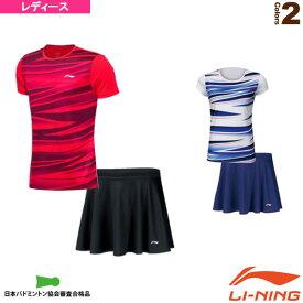 [リーニン テニス・バドミントン ウェア(レディース)]ゲームシャツ+スカートセット/レディース(AATM002)