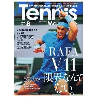 [baseball magazine tennis book, DVD] tennis magazine August, 2018 issue (BBM0251808)