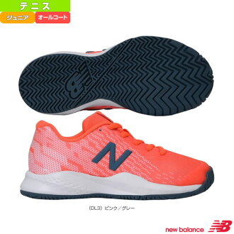 a2565624a5a67 [New Balance tennis youth goods] / youth (KC996) for the KC996/ oar coat