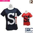 Stc stc ahw6117 1