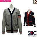 Stc stc ahw6115 1