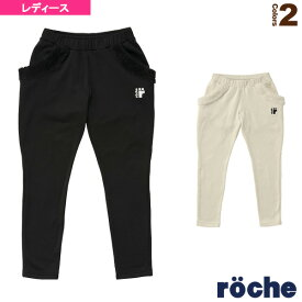 9d886d663e5b2 レディースウォームパンツ/レディース(R8A40P)《ローチェ(roche) テニス・バドミントン