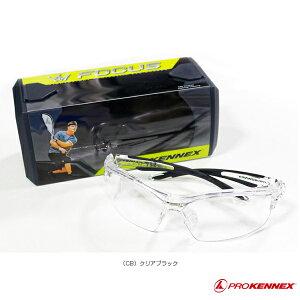 [プロケネックス ラケットボール アクセサリ・小物]KM Focus Eyeguard/KMフォーカス アイガード/イエローレンズ・ソフトケース・ヘッドバンド付き(AEG102)