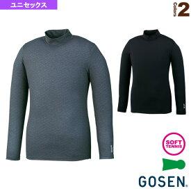 [ゴーセン オールスポーツ アンダーウェア]コンフィットLSシャツ/ハイネック/ユニセックス(FR1900)(コンプレッション)
