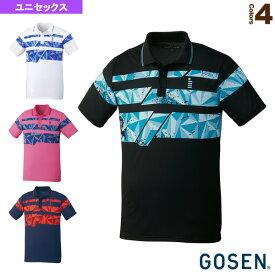 [ゴーセン テニス・バドミントン ウェア(メンズ/ユニ)]ゲームシャツ/ユニセックス(T1902)
