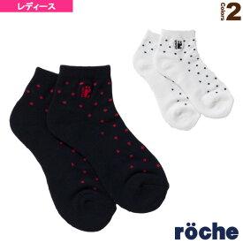 [ローチェ(roche) テニス・バドミントン ウェア(レディース)]ショートソックス/レディース(R9T32Q)