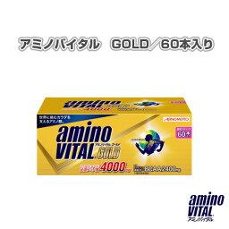 [氨基經由桶全部運動保健食品·飲料]本進入氨基經由桶GOLD/60(36JAM84200)