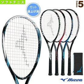 [ミズノ ソフトテニス ラケット]TECHNIX200/テクニックス200/張上げ済ラケット(63JTN975)軟式(前衛後衛共通)