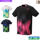 [ヨネックス テニス・バドミントン ウェア(メンズ/ユニ)]ゲームシャツ/フィットスタイル/ユニセックス(10321)
