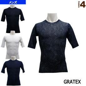 [グラテックス オールスポーツ アンダーウェア]7MERITS/冷感コンプレッション5分袖クルーネック/メンズ(3320)